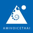 โลโก้บริษัท Amivoice Thai Co., Ltd