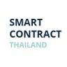 โลโก้บริษัท SmartContract Thailand