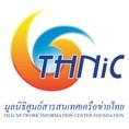 โลโก้บริษัท THNIC Foundation