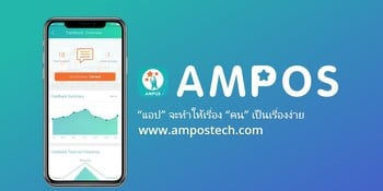 AMPOS Solutions (Thailand) company cover