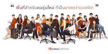 Globish Academia (Thailand) Co., Ltd. company cover