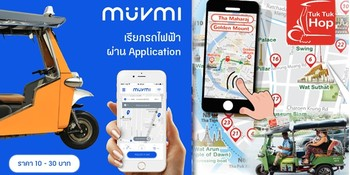 Urban Mobility Tech Co.,Ltd. company cover