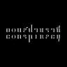 โลโก้บริษัท Conspiracy Co., Ltd.